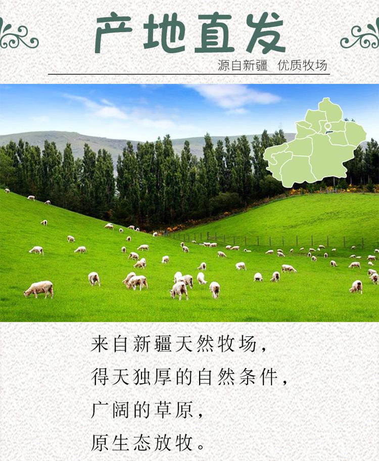 新疆羔羊羊肉卷-新疆羔羊羊肉卷_11