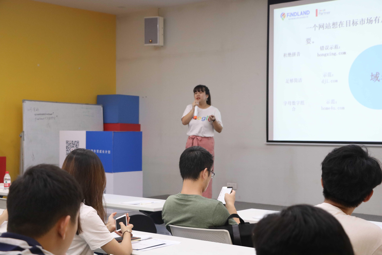 杭州谷歌出海体验中心