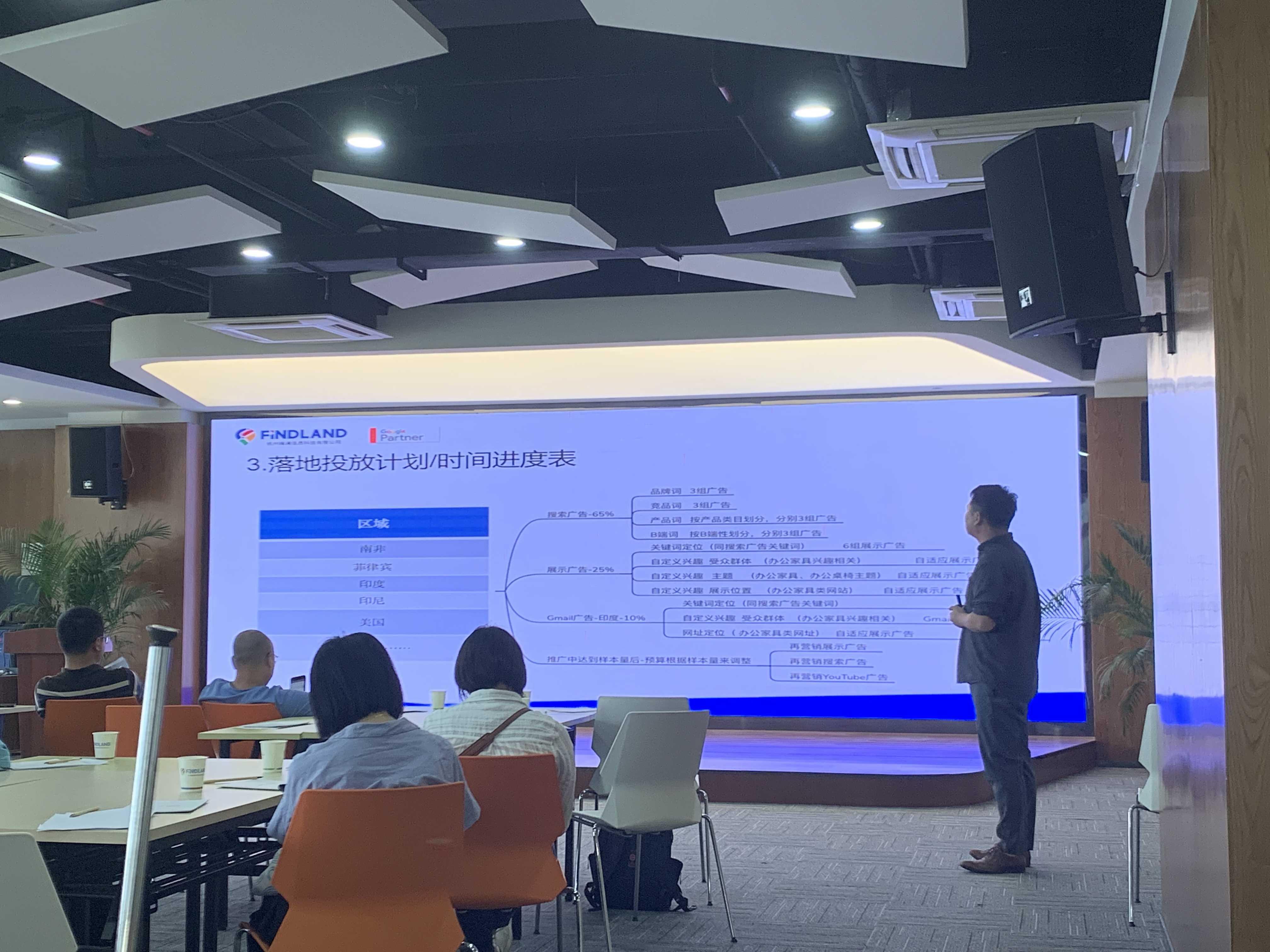 照片-谷歌出海体验中心运营主管谢晓翔