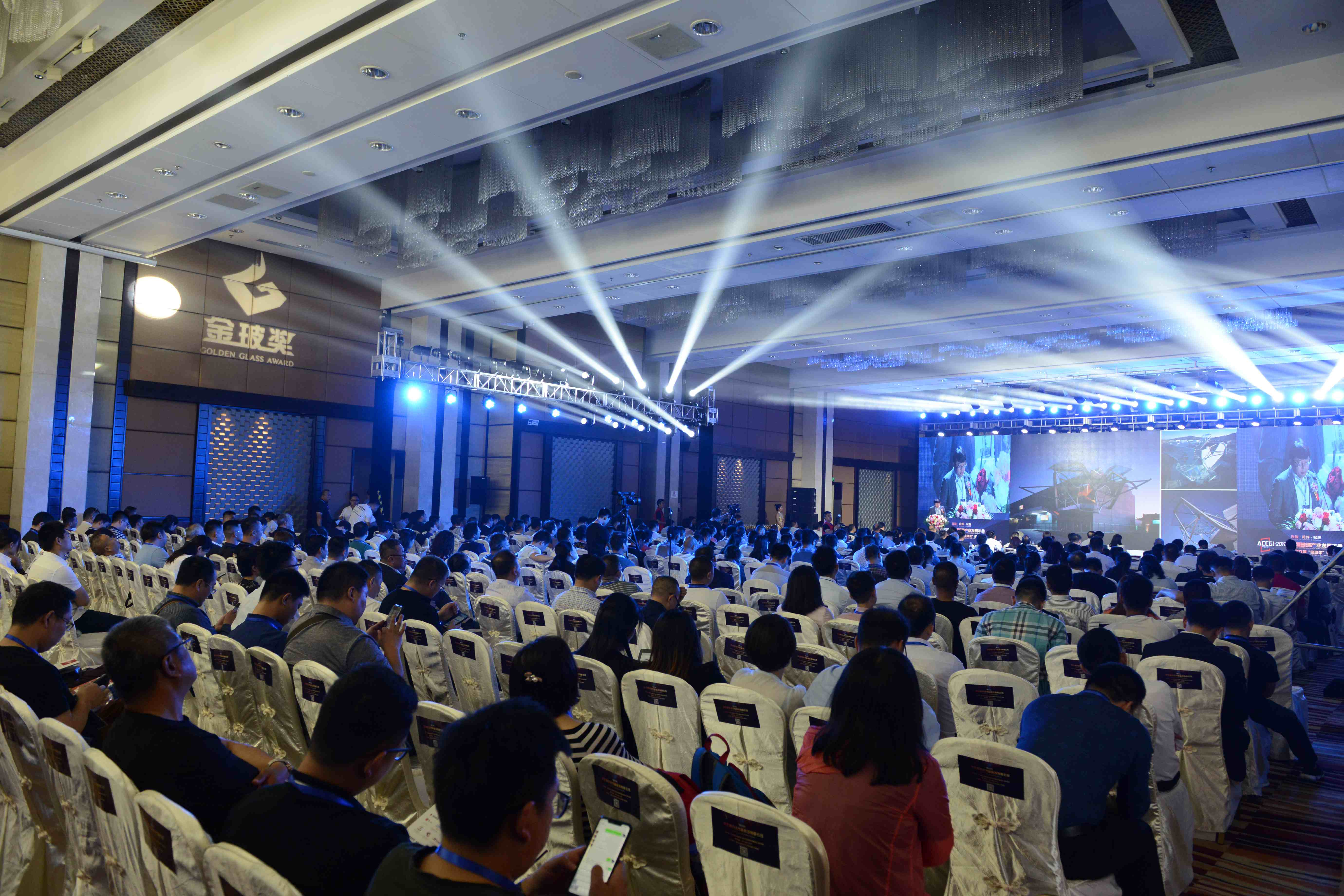 中国玻璃产业发展年会文图-中国玻璃产业发展年会文图-ADP_2361_副本