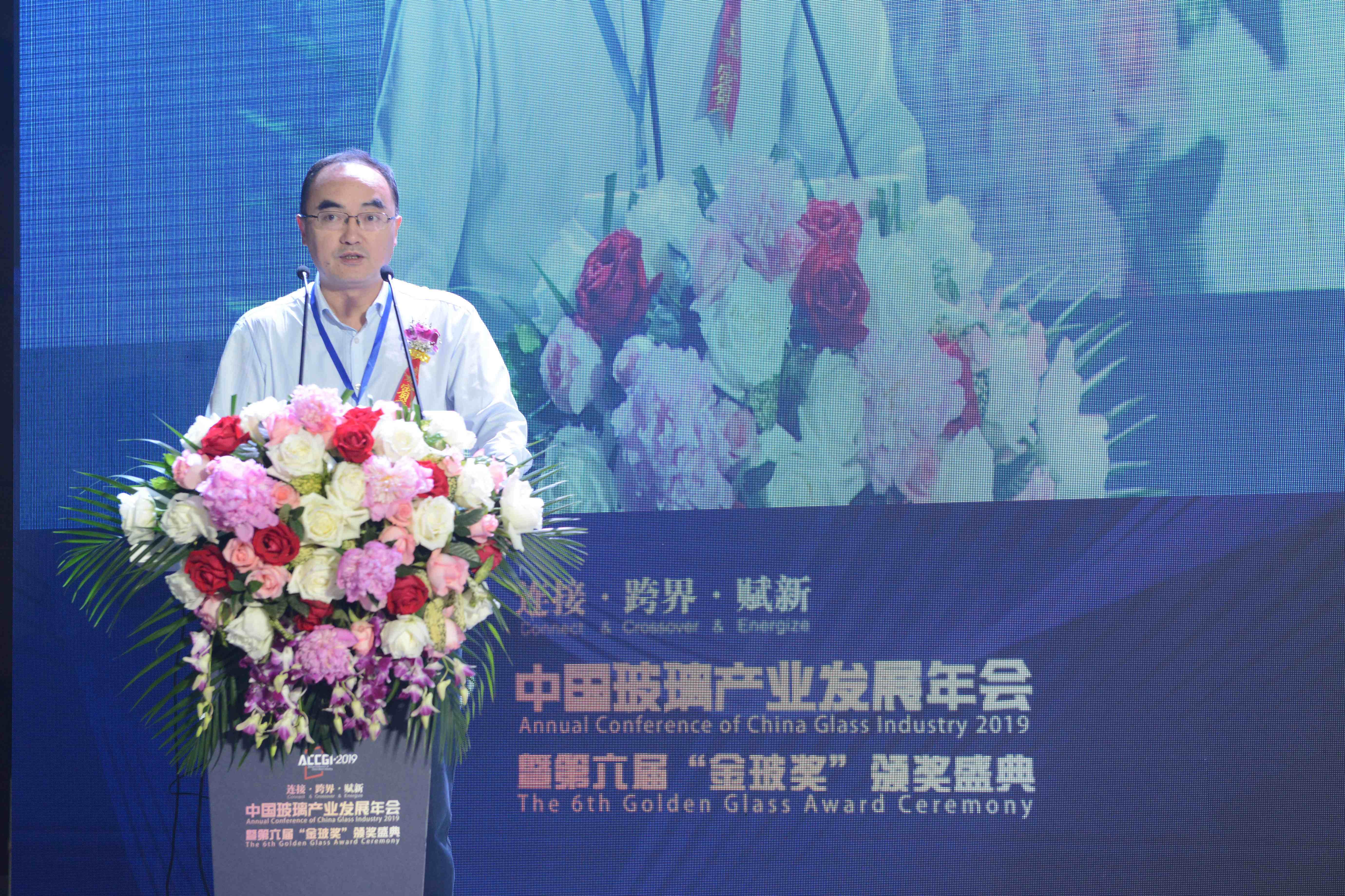 中国玻璃产业发展年会文图-中国玻璃产业发展年会文图-彭引平