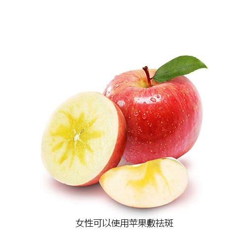 苹果敷脸祛斑