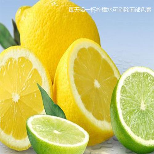 每天喝一杯柠檬水可消除面部色素