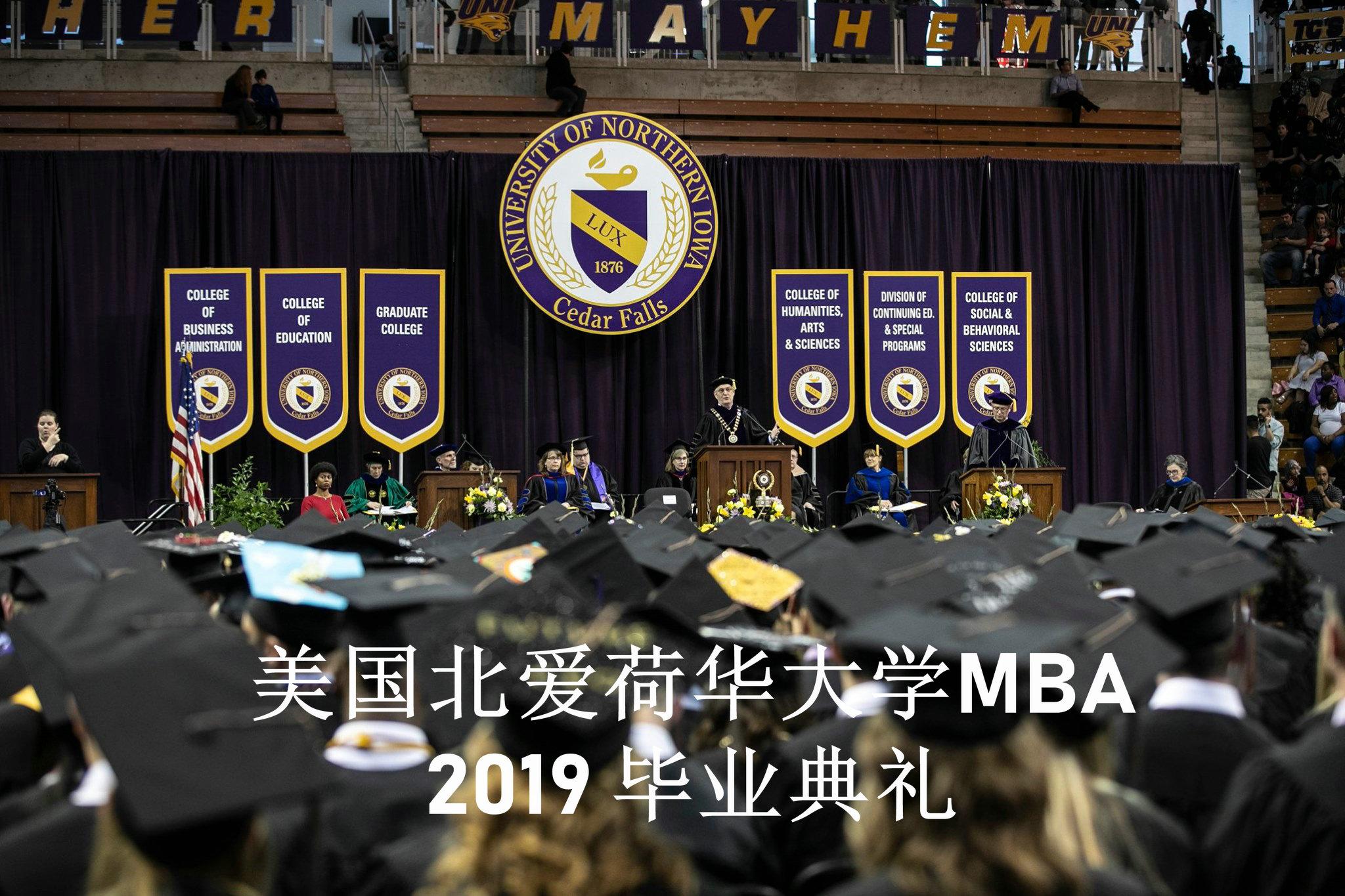 上海在职MBA_免联考MBA_上海MBA在美国