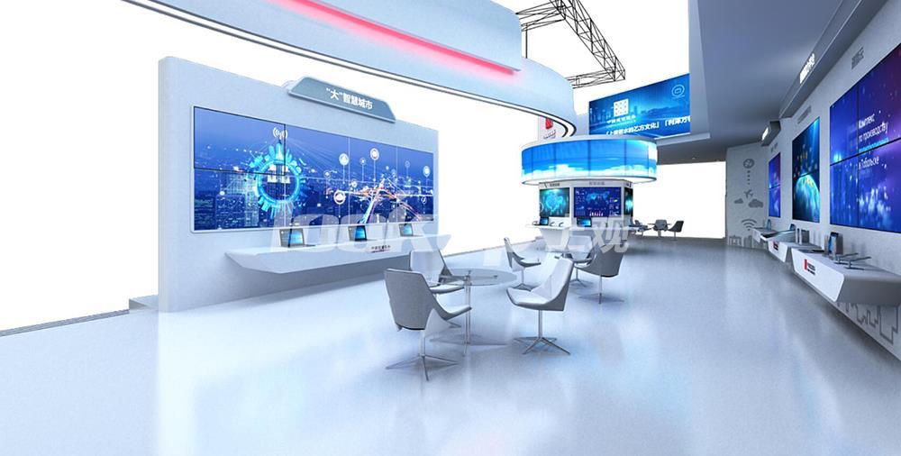 会展-中国通信服务-2aaaaa