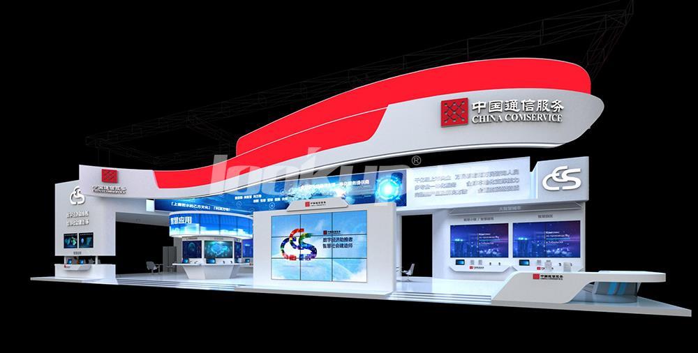 会展-中国通信服务-5