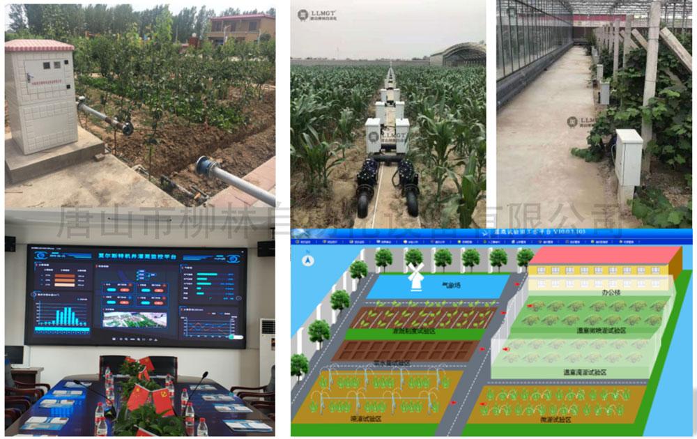 农业水价改革
