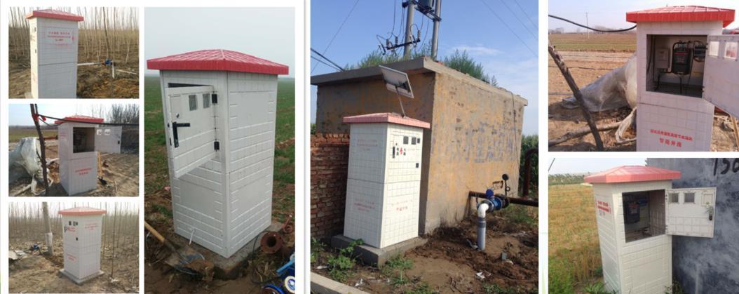 故城井灌区高效节水灌溉