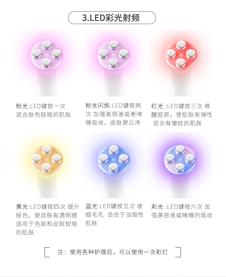 9900详情-改_04