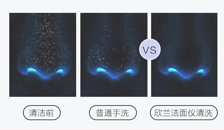 X8mini详情_05