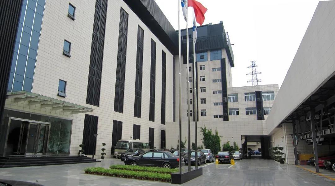 南京華能實業公司