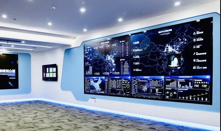 上海華能電商公司