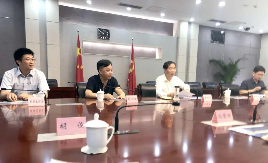 能源交通公司助力南京打造能源科技產業高地,推進長三角能源一體化發展2