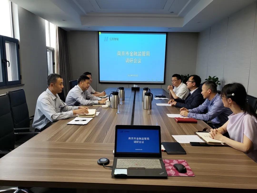 能源交通公司助力南京打造能源科技產業高地,推進長三角能源一體化發展3