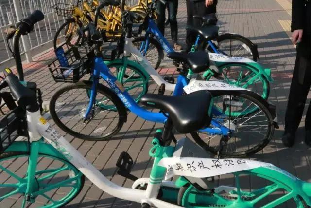 摩拜状告青桔单车和小蓝单车侵犯发明专利,索赔200万-智小鹿