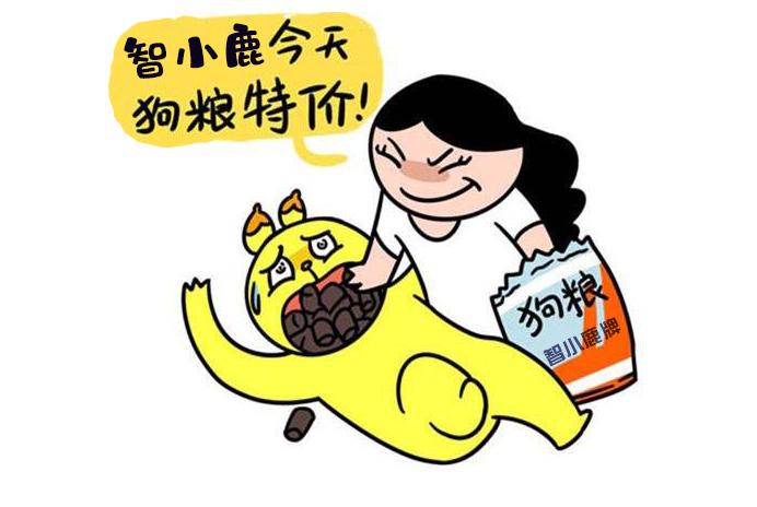 今日七夕,各地都有什么习俗?(文末彩蛋)-智小鹿