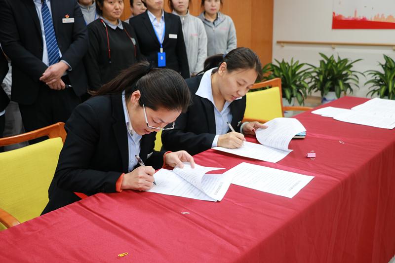 2020年签订安全协议-IMG_1188