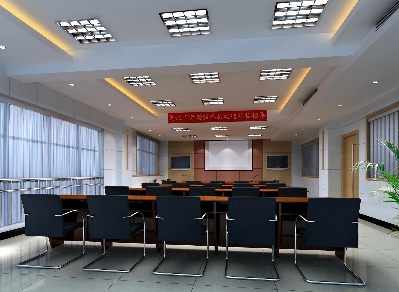 劳教局会议室