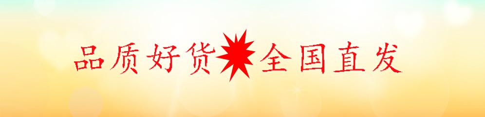 生活号幻灯片2