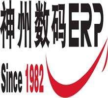 神州数码ERPjpg