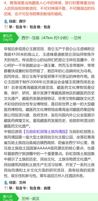 漫步青岛_05
