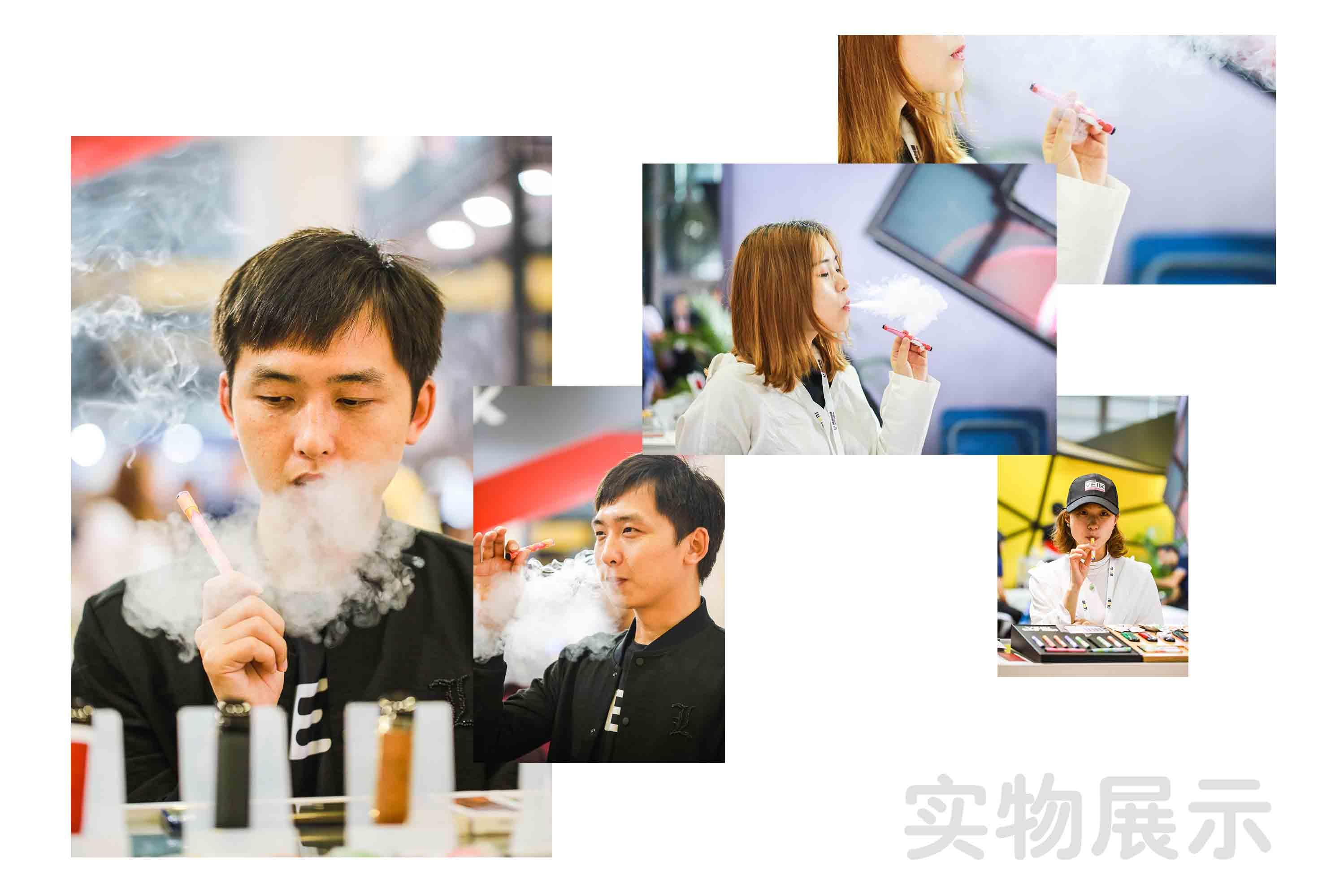 micko小烟中文版详情-4-实拍
