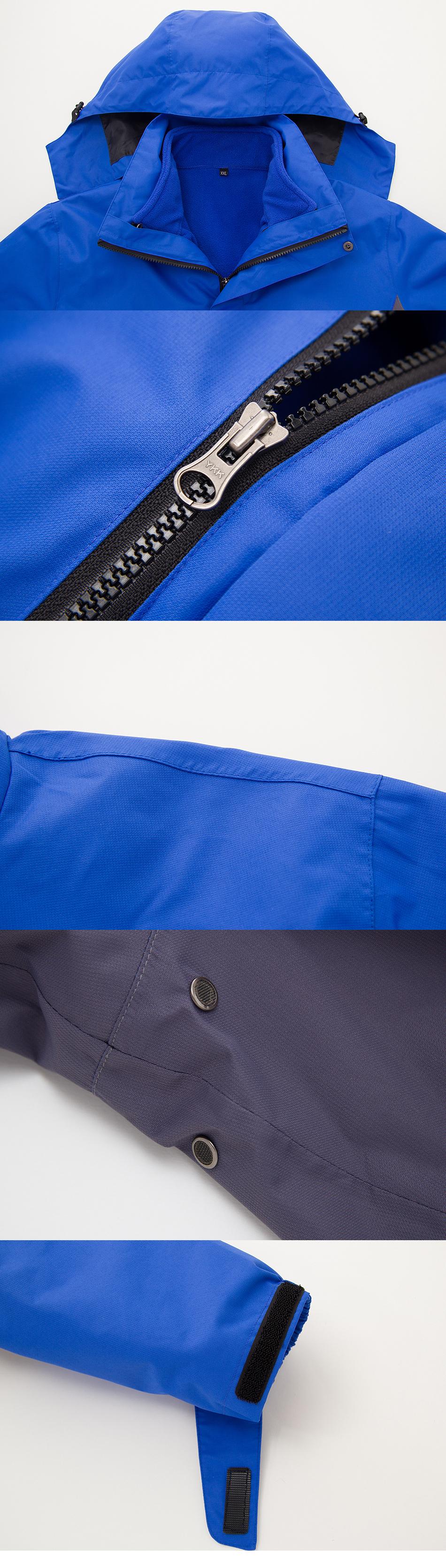 嘉兴工作服冲锋衣-嘉善工作服冲锋衣-平湖工作服冲锋衣定做-海盐工作服冲锋衣定制-桐乡工作服冲锋衣订制-海宁工作服冲锋衣厂家-金山工作服冲锋衣订做4
