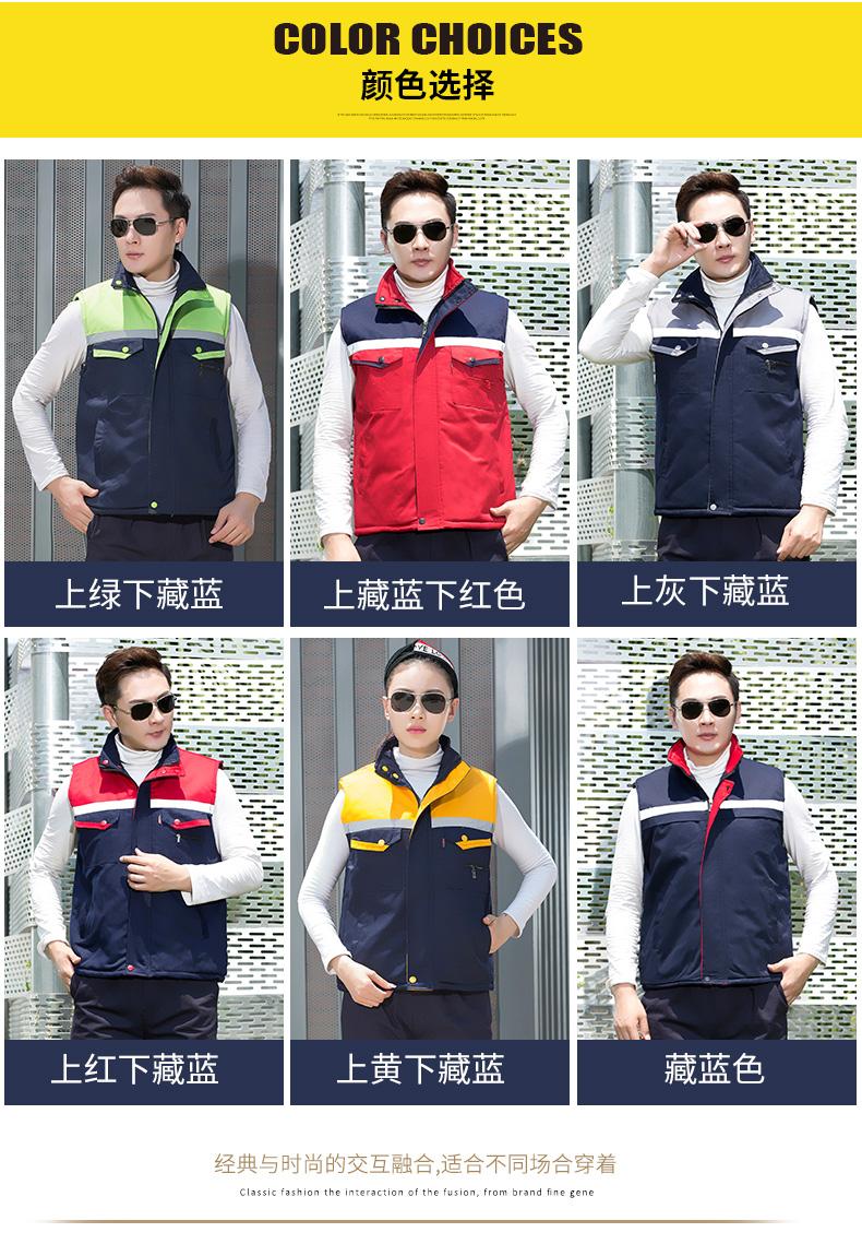 马甲工作服,马甲工作服定做,马甲工作服定制,棉马甲工作服订制,冬季装棉马甲工作服订做7