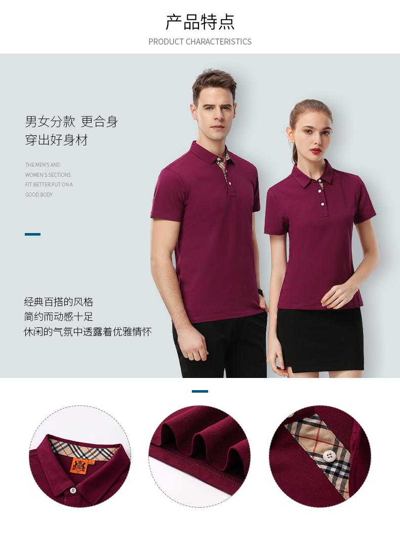 企业公司文化衫印字logo男女员工夏装短袖工衣翻领polo工作服定做5