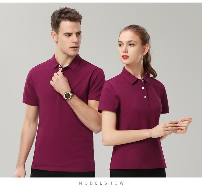 企业公司文化衫印字logo男女员工夏装短袖工衣翻领polo工作服定做7