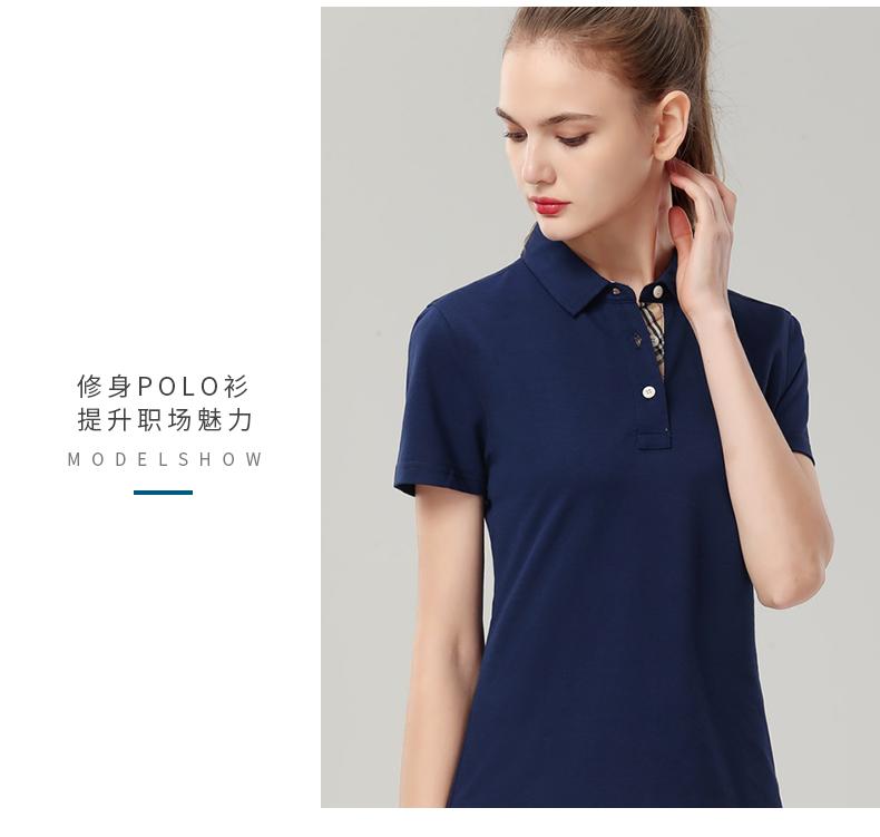 企业公司文化衫印字logo男女员工夏装短袖工衣翻领polo工作服定做11