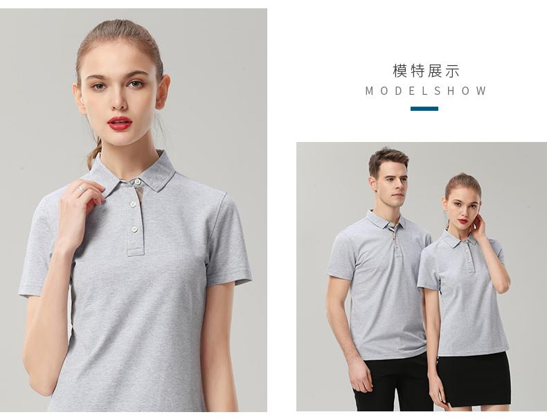 企业公司文化衫印字logo男女员工夏装短袖工衣翻领polo工作服定做16