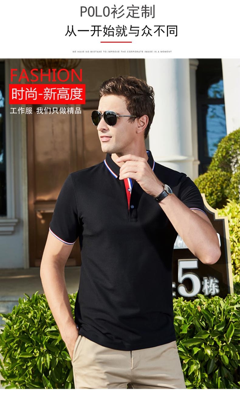 T恤定制短袖POLO衫高端日常休闲印LOGO工衣聚会团体服广告1