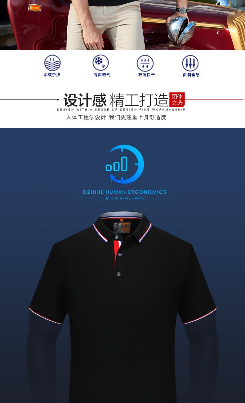 T恤定制短袖POLO衫高端日常休闲印LOGO工衣聚会团体服广告4