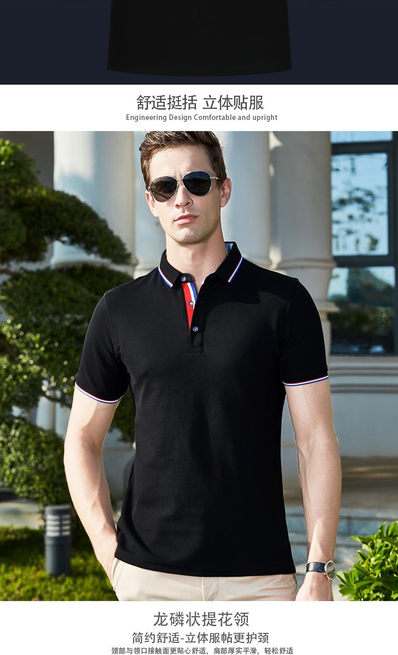 T恤定制短袖POLO衫高端日常休闲印LOGO工衣聚会团体服广告5