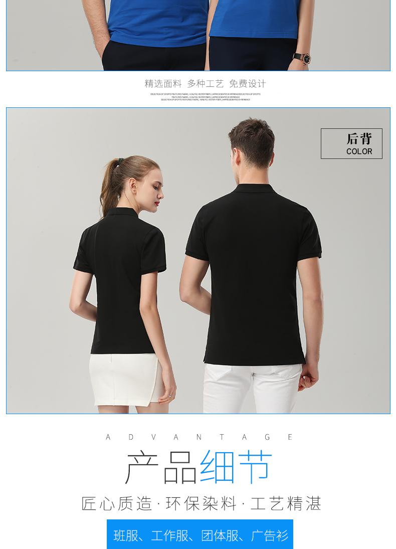 t恤定制夏季男女纯色翻领polo短袖工作服印字刺绣diy定做12