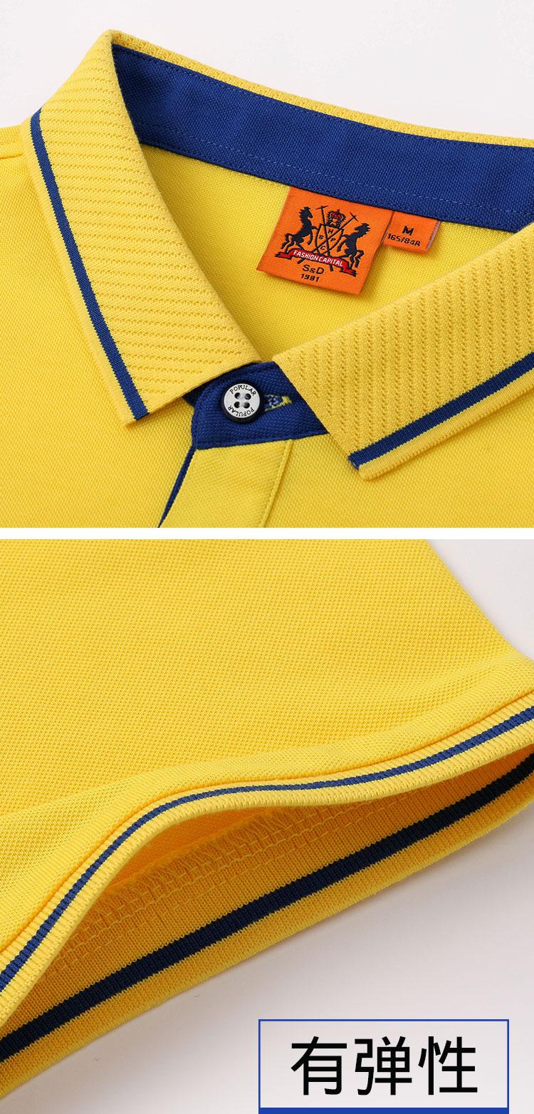 夏季定制员工工作服翻领t恤女polo衫印logo字刺绣服务员订做团队9