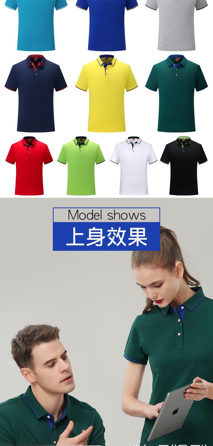夏季定制员工工作服翻领t恤女polo衫印logo字刺绣服务员订做团队12