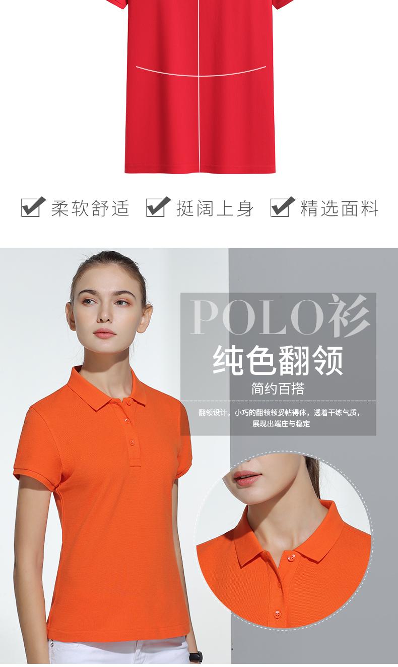 短袖POLO衫纯棉夏季车间纯色半袖耐磨工作服印绣logo7