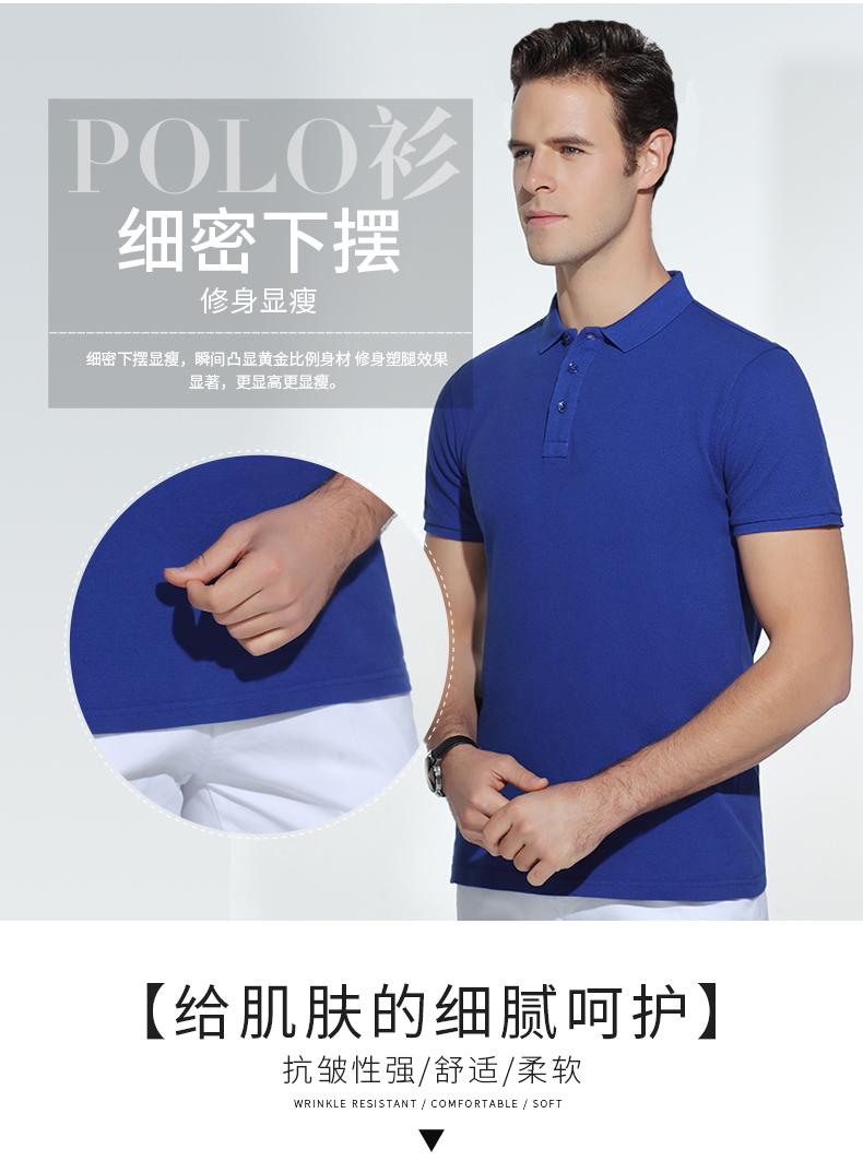 短袖POLO衫纯棉夏季车间纯色半袖耐磨工作服印绣logo8
