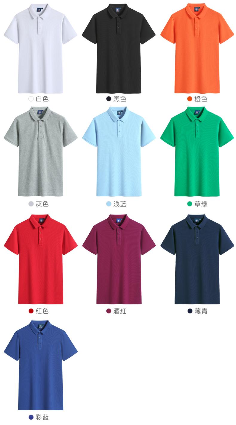 短袖POLO衫纯棉夏季车间纯色半袖耐磨工作服印绣logo11