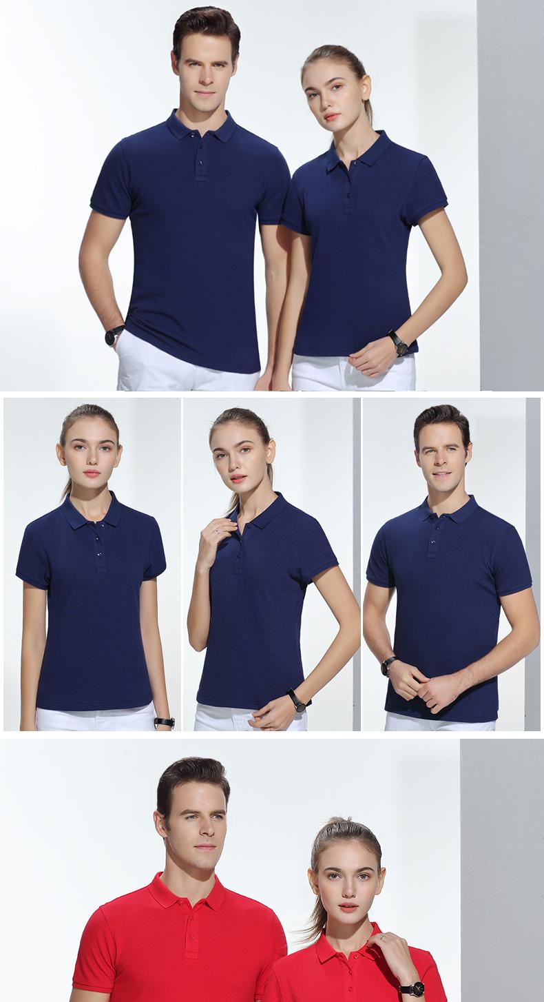短袖POLO衫纯棉夏季车间纯色半袖耐磨工作服印绣logo13