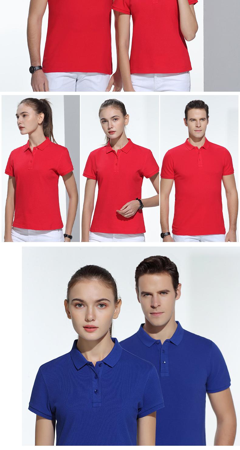 短袖POLO衫纯棉夏季车间纯色半袖耐磨工作服印绣logo14