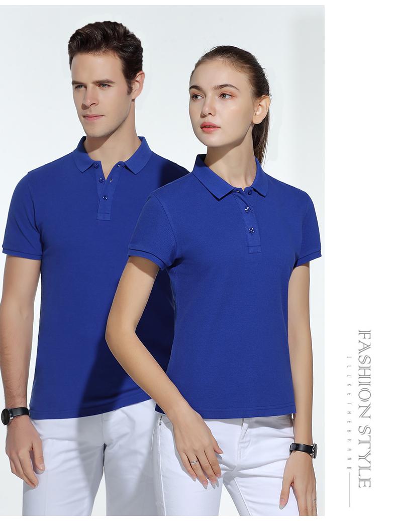 短袖POLO衫纯棉夏季车间纯色半袖耐磨工作服印绣logo15
