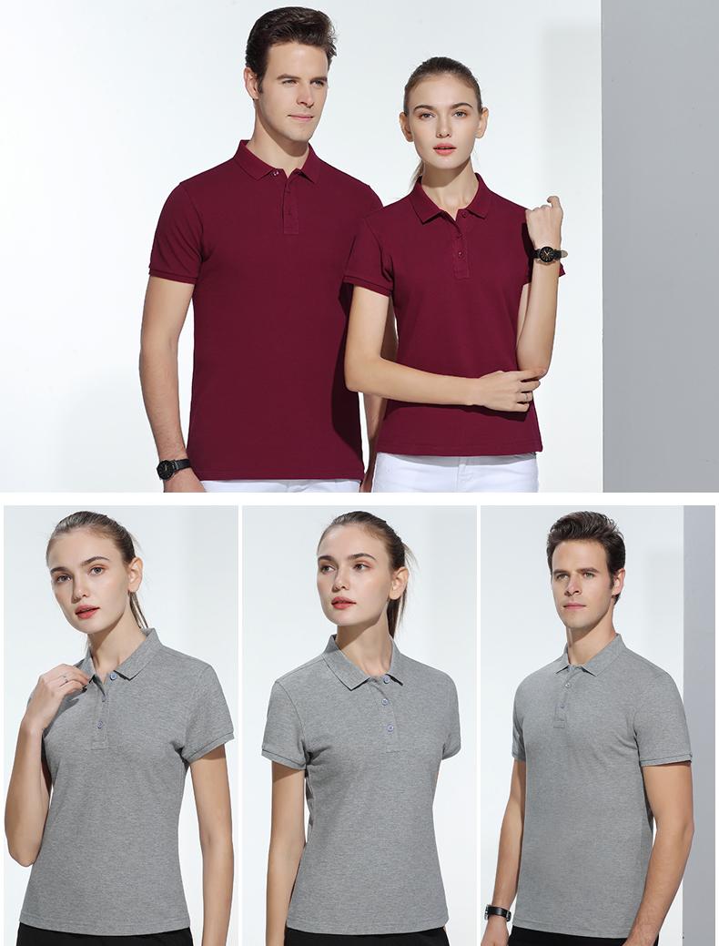 短袖POLO衫纯棉夏季车间纯色半袖耐磨工作服印绣logo17