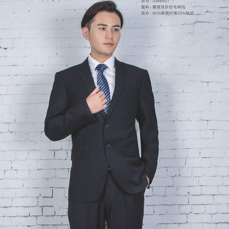 平湖商务职业装男西服