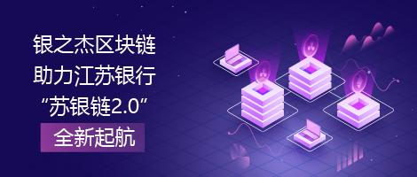 区块链_封面图-02-01-01