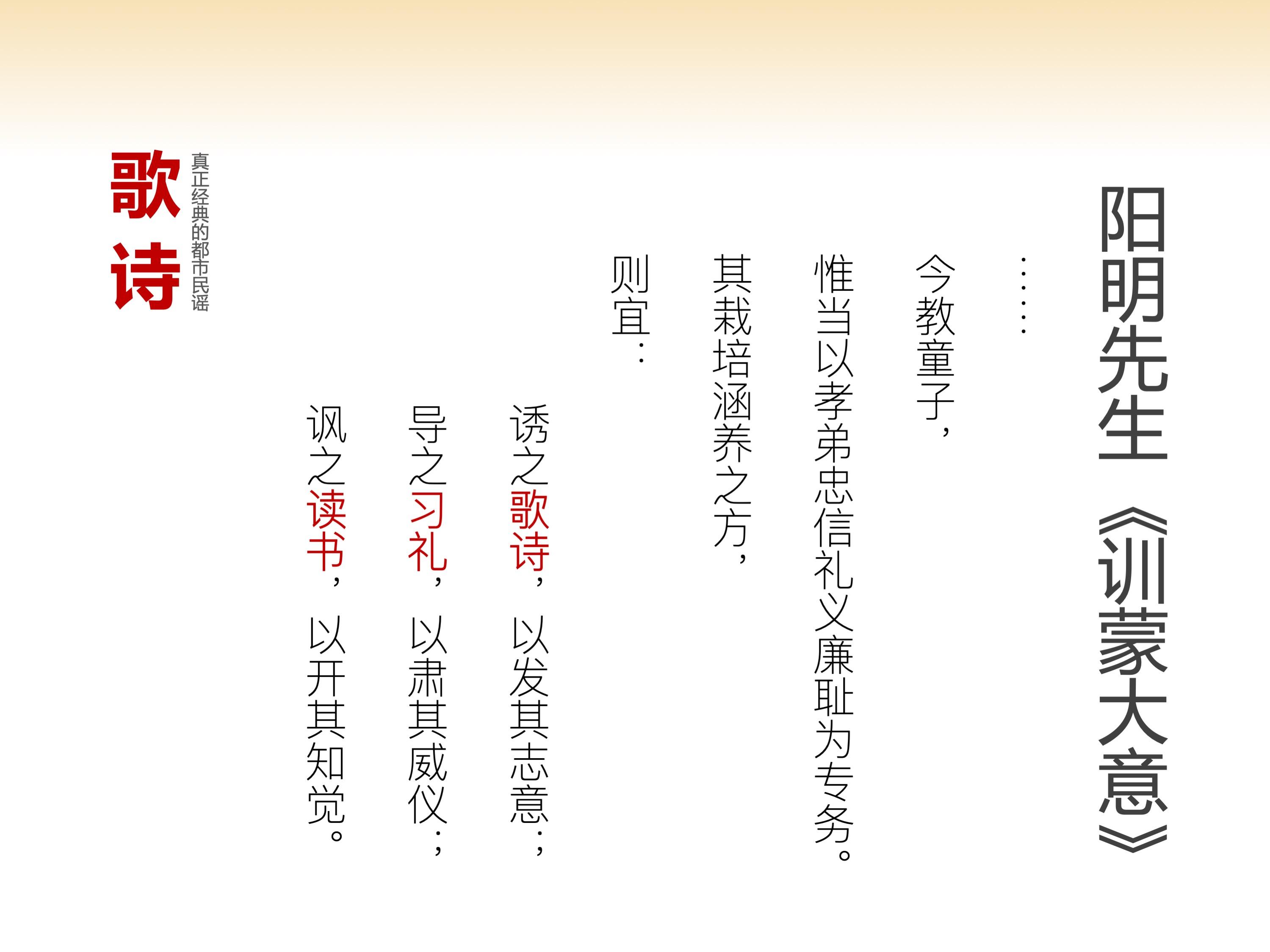 幻灯片09