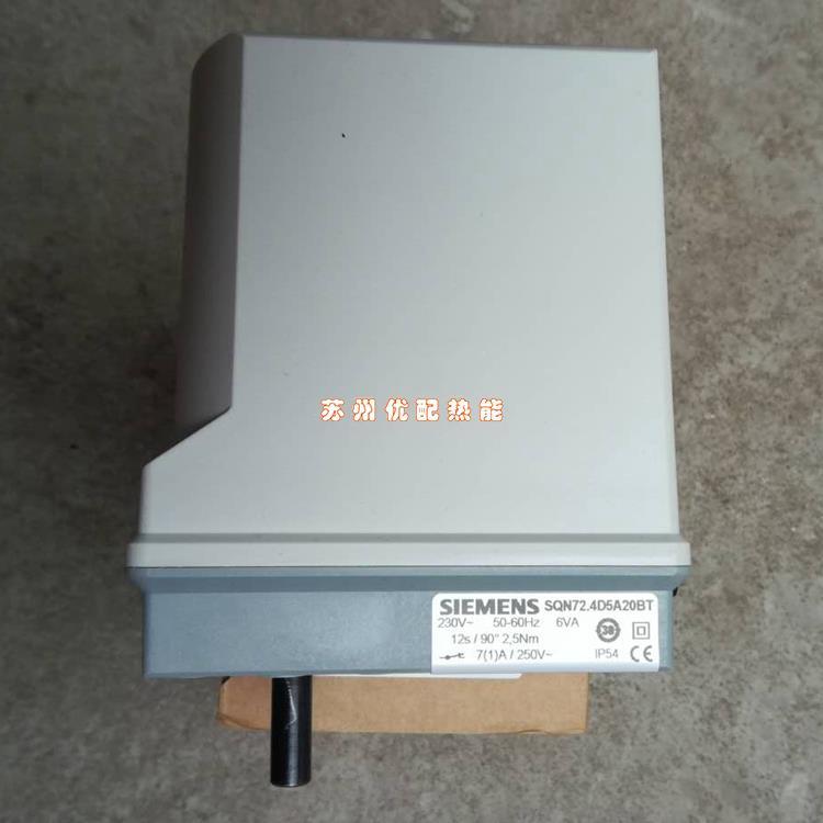 SQN72.4D5A20