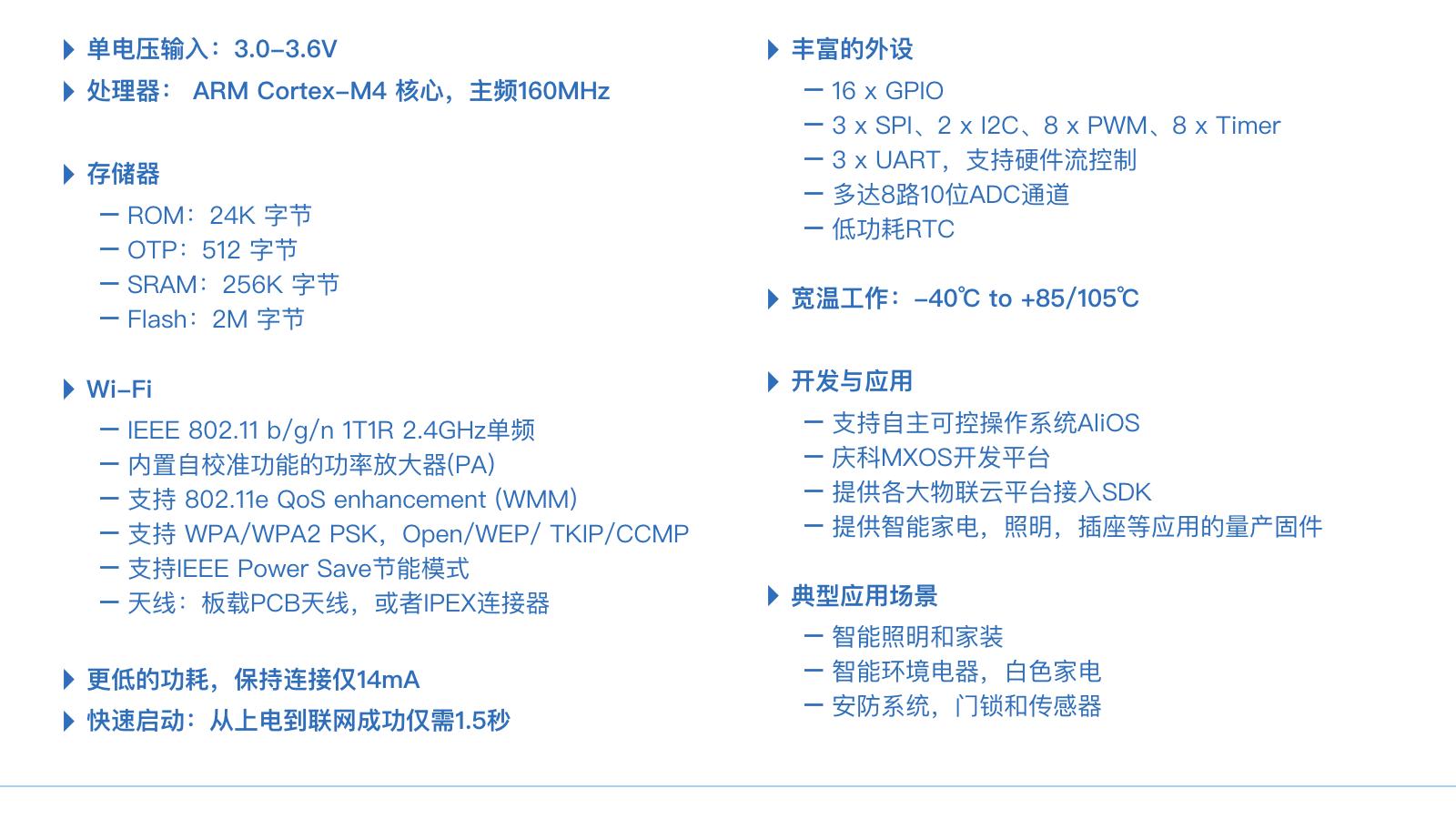 EMW307x_detail.002